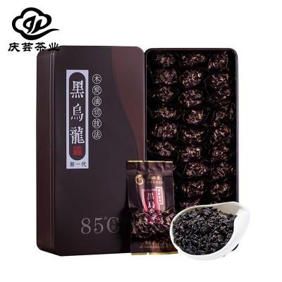 庆芸 木炭技法油切黑乌龙茶茶叶 特级浓香型 买二送一送同款
