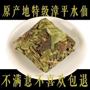 2020漳平水仙,幽幽兰花香,韵味十足,汤水入口软甘醇,上等好茶