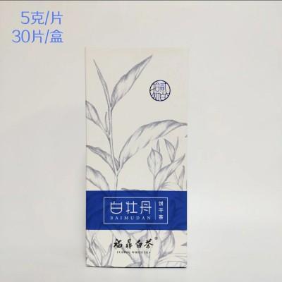 白牡丹饼干茶口粮茶叶工作茶即冲即饮商务伴手礼2018年150g