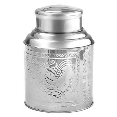 加厚不锈钢茶叶罐大号茶叶包装盒加厚茶叶桶密封罐茶罐小号储物罐