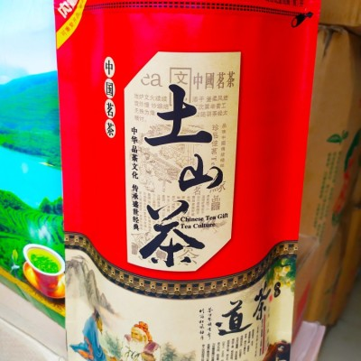 土山茶高山香八仙茶潮汕乌山新春茶精选富硒八仙王惠来土山茶1袋1斤包邮