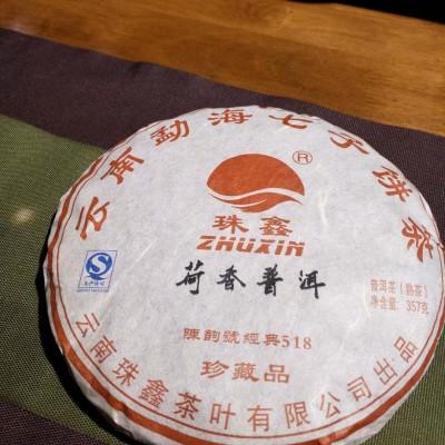 2012年荷香普洱357克/饼