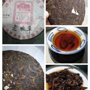 2015年老班章(熟茶)古树纯料发酵陈香浓郁,汤色干净透亮,汤感糯滑