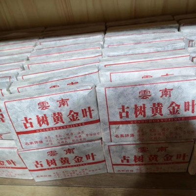 2015黄金叶  云南古树  黄片砖  生茶  250克