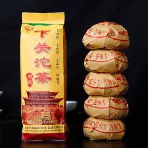 云南普洱茶生茶老生茶下关老沱茶茶叶2012年川渝甲级沱生沱500g