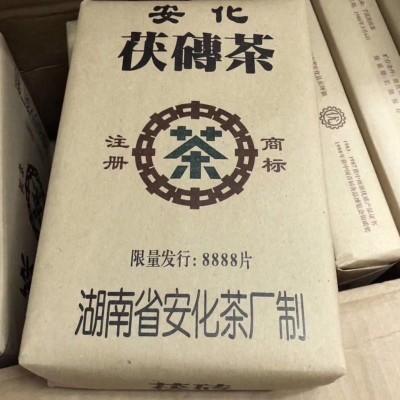安化黑茶 1988安化茯砖茶1000克 亏本包邮