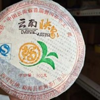 福海茶厂普洱茶熟茶饼2007年云南映象熟茶乔木古树茶饼茶叶500g克