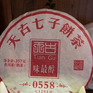 2012年天古味最醇普洱熟茶357克/片,7片/提,4提/件