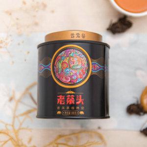 2017年罐装老茶头(mini版)