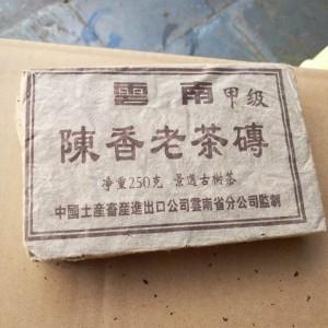 90年代陈香老茶砖250克/片