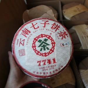 中茶2020年7741生普,357克/片