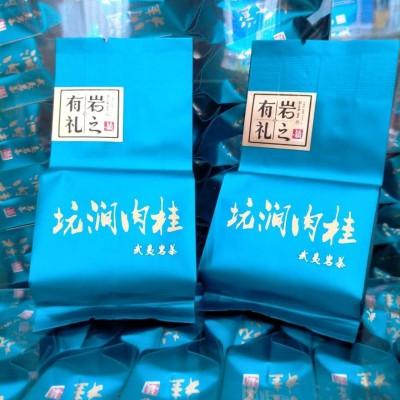2019年岩茶肉桂,果香,花香,250克1盒