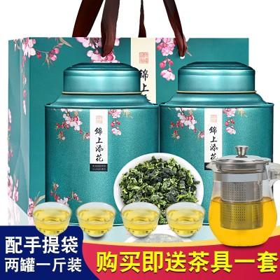 送礼佳品铁观音茶叶浓香型铁观音茶叶2020新茶乌龙茶叶礼盒装散装