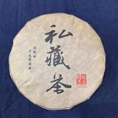 荒野福鼎白茶茶饼2018年 贡眉饼陈年寿眉饼 陈年老寿眉老白茶茶叶包邮