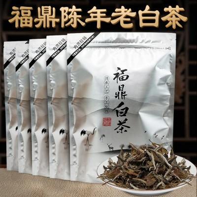 福鼎白茶袋装散茶贡眉寿眉白牡丹老白茶口粮茶叶