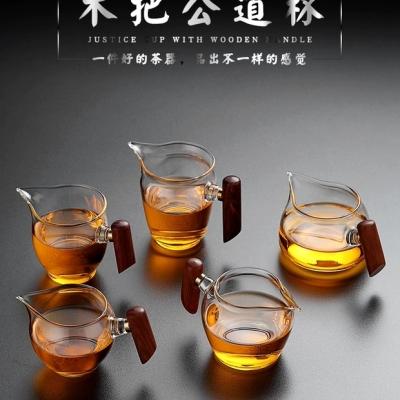 木把玻璃公道杯功夫茶具配件分茶器加厚耐热创意侧把公杯茶漏套装