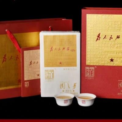 【白沙溪】湖南安化黑茶正品白沙溪国之梦红色系列1200g黑砖
