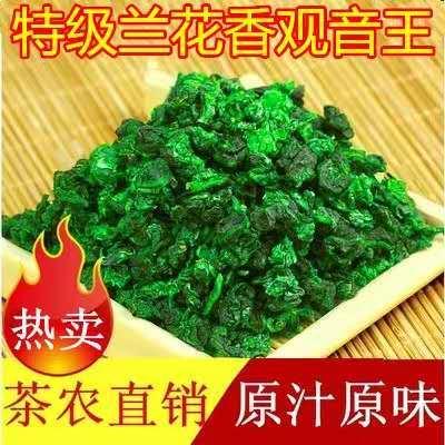 安溪铁观音新茶正季节高档浓香鲜香铁观音 高山观音王 农家自产 产地直销