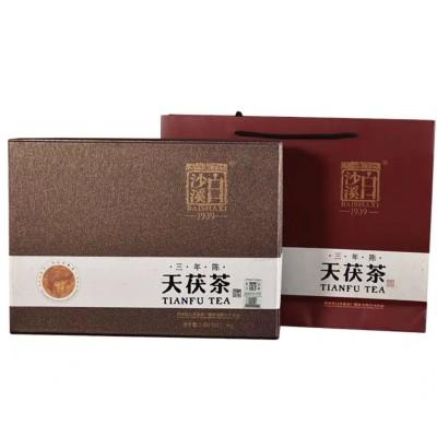 湖南黑茶白沙溪黑茶天茯茶三年陈1kg(偏远地区不包邮)