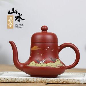 宜兴原矿大红袍紫砂壶 全手工泥绘山水思亭茶壶140毫升