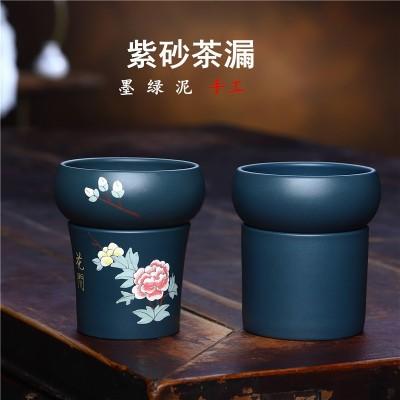 公道杯绿泥茶漏紫砂分茶器手工茶海功夫茶具
