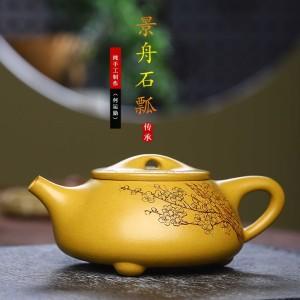 正宗宜兴紫砂茶壶名家保真纯手工原矿段泥石瓢壶家用功夫茶具260毫升