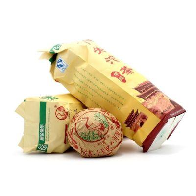下关沱茶集团 2014年 甲级便条500克 云南普洱茶