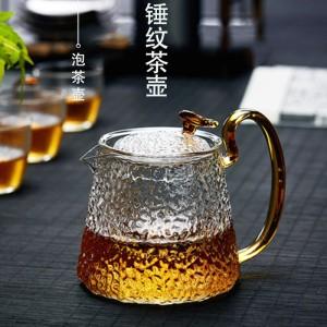 玻璃茶壶单壶水壶泡茶壶,过滤煮茶家用耐热花茶壶