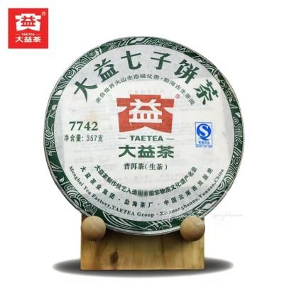 2011年云南普洱茶大益7742青饼357克虫咬版