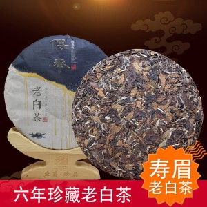 厂家直销福鼎白茶2013年原产地高山寿眉枣香药香