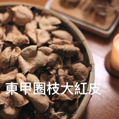 8年陈皮新会东甲圈核心产区正宗100g
