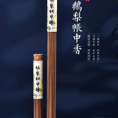 鹅梨帐中香5克/管10.5cm长,10克/管21cm长,约36根
