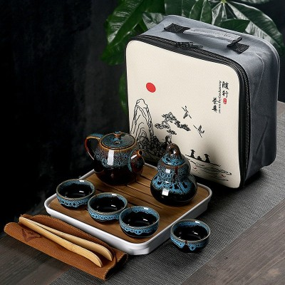 创意便携带茶盘旅行茶具套装,窑变功夫茶具茶叶罐,商务礼品