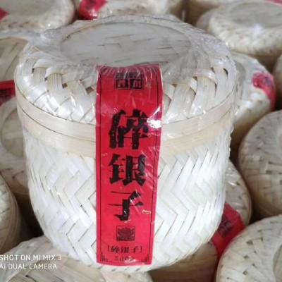 2012茶化石碎银子 老茶头 手工竹篓500g包邮