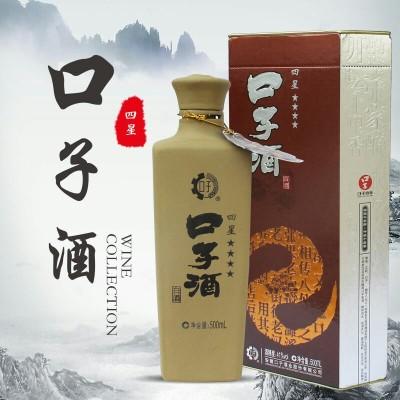 【整箱四瓶特价】安徽口子窖酒41度兼香型国产白酒整箱酒水礼盒装