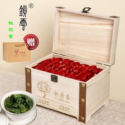 新茶炭焙浓香铁观音茶叶金骏眉正山小种大红袍茉莉花茶实木礼盒300克装