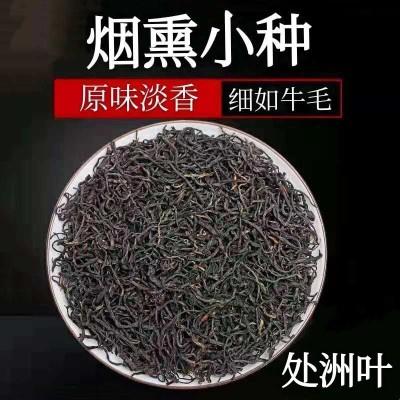 2020春茶正山小种红茶 明前特级 蜜香味茶叶 新茶浓香型250克罐装