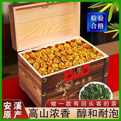 不要礼盒发750克 安溪浓香型铁观音茶叶2020新茶兰花香500g礼盒