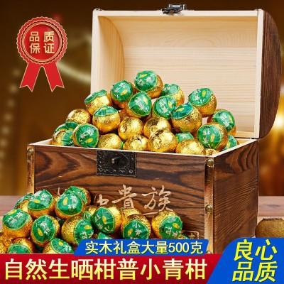 泉隆 新会小青柑10年陈宫廷普洱茶熟茶柑普茶茶叶实木礼盒装500g