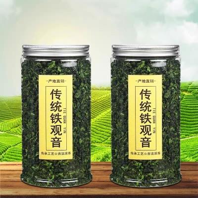 铁观音浓香型2020新茶传统安溪高山茶兰花香乌龙茶500克一斤罐装