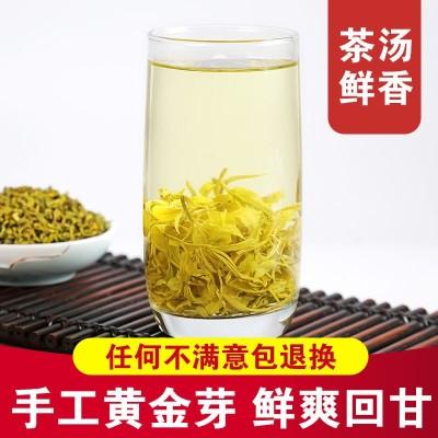 手工茶黄金芽2021新茶春茶叶绿茶高山白茶浓香耐泡罐装
