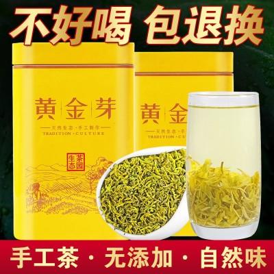 手工茶黄金芽2020新茶春茶叶绿茶高山白茶浓香耐泡罐装