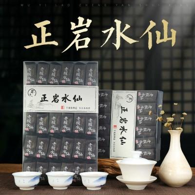 武夷山岩茶大红袍乌龙茶肉桂老枞水仙茶叶浓香型500克礼盒装