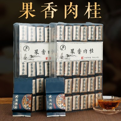 武夷山岩茶大红袍正岩肉桂新茶正宗浓香型春茶散装500克