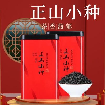 散装正山小种红茶茶叶罐装桂圆香浓香型高山野茶礼盒装送礼