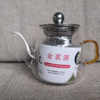 玻璃茶壶玻璃杯耐高温耐热玻璃小茶壶纯手工玻璃茶具茶器过滤家用黄把风雅壶