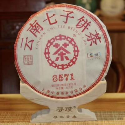 中茶2020年8571熟饼实惠口粮茶, 醇香甜润。