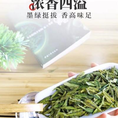 2020年新茶聚呈西湖绿茶龙井茶250g正宗雨前杭州狮峰龙井散装茶叶