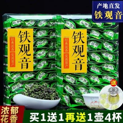 送茶具2020茶叶新茶铁观音高山浓香型礼盒装小袋散袋乌龙茶共500g