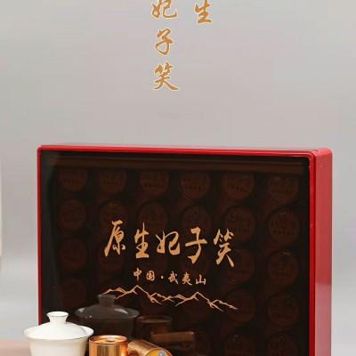 原生妃子笑。武夷山红茶,天然荔枝香 花果味 嫩芽嫩叶